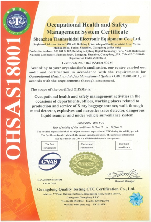 ohsas iso9001 iso