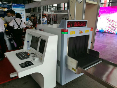 X-Ray Dual View Cabin Baggage Screening Security Equipment